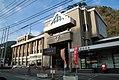 Hinohara Vill Office.jpg