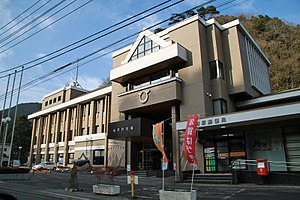 Hinohara, Tokyo - Hinohara Village Hall