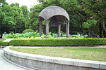 HiroshimaPeaceBell7165.jpg