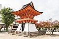 Hiroshima Fudoin Temple, Higashi Ward; November 2018 (03).jpg