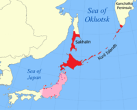 Historical expanse of Ainu.png