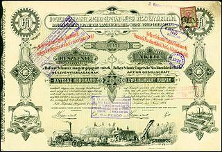 https://upload.wikimedia.org/wikipedia/commons/thumb/8/8c/Hofherr-Schrantz_1908_200_Kr.jpg/320px-Hofherr-Schrantz_1908_200_Kr.jpg