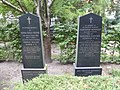 Holmens Kirkegård - Thomas Rennie og Mortimer Kennedy.jpg