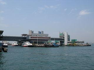 Hong Kong–Macau Ferry Terminal Ferry terminal and heliport in Sheung Wan, Hong Kong