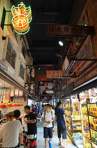 Yat Tung Estate - Hong Kong Market (formerly known as 'Yat Tung Market') after renovation