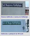 Hugohugona.png