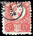 Hungary 1871-72 Sc9.jpg