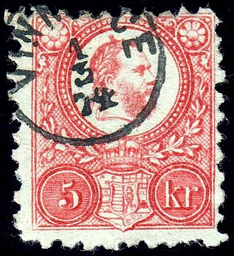 Vinkovci - Kingdom of Hungary stamp cancelled with the Hungarian name VINKOVCE in 1874.