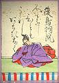 Hyakuninisshu 099.jpg