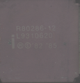 Ic-photo-Intel-R80286-12-(286).png