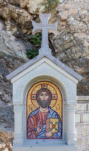 Abo of Tiflis - Image: Iglesia de San Abo de Tiflis, Tiflis, Georgia, 2016 09 29, DD 86