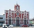 Iglesia de Santo Domingo, Quillota 20200102 14.jpg