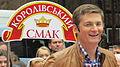 Igor Kondratyuk - Kyiv 2015 - 8863.JPG
