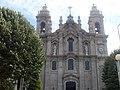 Igreja dos Congregados de Braga (detalhe fachada).JPG