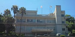 Iki City Hall.jpg
