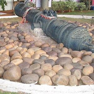 Telangana Martyrs Memorial - Image: Illuminated mud cannon at Gun Park