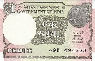 Indian 1-rupee note - Image: India 1 R 2015, obverse