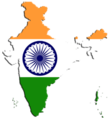 IndianStub.png