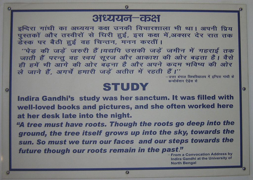 indira gandhi quotes quotesgram