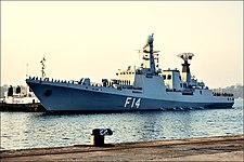 Myanmar Navy - Wikipedia