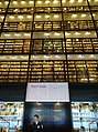 Interior of Beinecke Library - Yale University - New Haven - Connecticut - USA (41390009754).jpg
