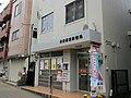 Iogi Ekimae Post office.jpg