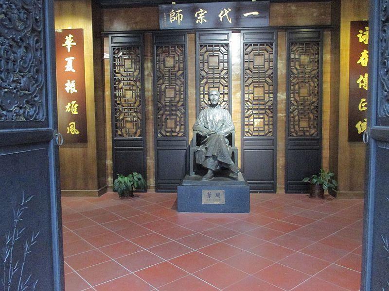 File:Ip Man Memorial Hall @ Luo Village 09.jpg