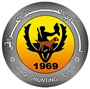 Iraqi Hunting Club.jpg