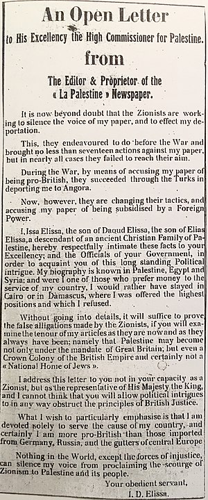 Falastin (newspaper) - An open letter by Issa El-Issa to Herbert Samuel in 1922