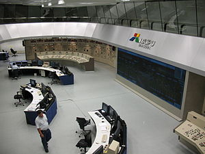 Itaipu Dam - Central Control Room (CCR)