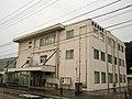 Iwata Tax Office.jpg