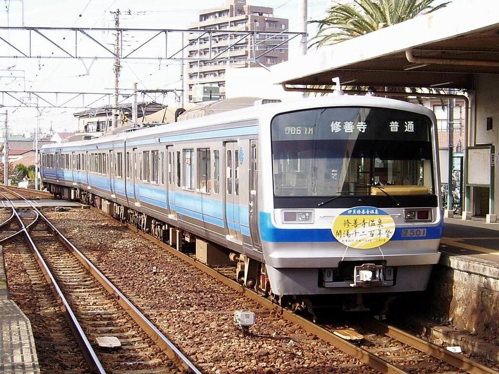 Izuhakone 7501
