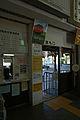 Izumotaishamae station04n4592.jpg