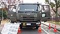 JASDF 2000-gallon aircraft refueller truck kai(UD Quon, 47-3444) front view at Kasuga Air Base November 25, 2017.jpg