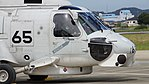 JMSDF SH-60J(8265) forward fuselage section right front view at Tokushima Air Base September 30, 2017.jpg