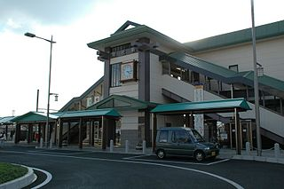 Sōja Station Railway station in Sōja, Okayama Prefecture, Japan