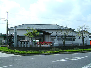 Kasama Station Railway station in Kasama, Ibaraki Prefecture, Japan