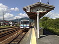 JR West Miyoshi Station Platform 0.jpg