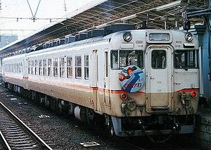 Kumagawa - Image: J Rkyusyu kiha 65 kumagawa tsubaki kyusyuexpcollar
