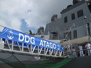 JS Atago opened to the press at Pearl Harbor, -27 Jun. 2010 a.jpg