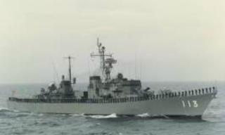 JDS <i>Yamagumo</i> Yamagumo-class destroyer