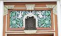 Jaganmohan palace detail 01.jpg