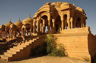 Bada Bagh - Chhatris upclose at Bada Bagh