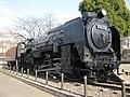 Japanese-national-railways-D52-235-20110123.jpg