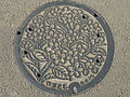 Japanese Manhole Covers (10925426394).jpg