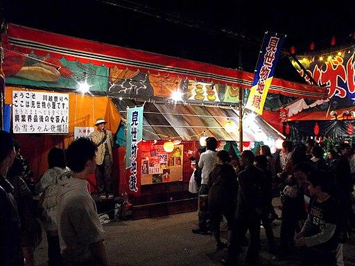 Japanese sideshow01