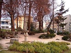 Jardin japonais d'Aix-les-Bains — Wikipédia