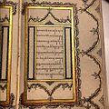 Javanese illumination of an unknown text.jpg