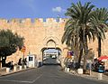Jerusalem DungGate 8466.jpg