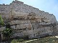 Jerusalem Uplift (6036429052).jpg